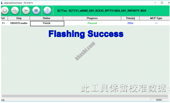 flash maxtron v17 sukses