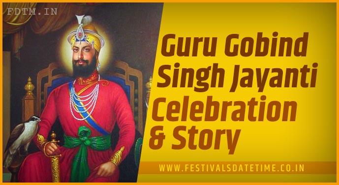 Guru Gobind Singh Jayanti - Know the Celebration and Rituals
