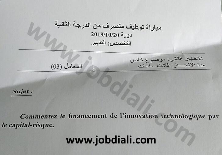 Exemple Concours de Recrutement des Administrateurs 2ème grade 2019 (Gestion) - Ministère de l'Education Nationale