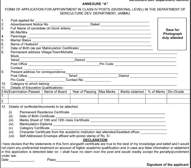 Class-IV jobs in Sericulture development department, Jammu