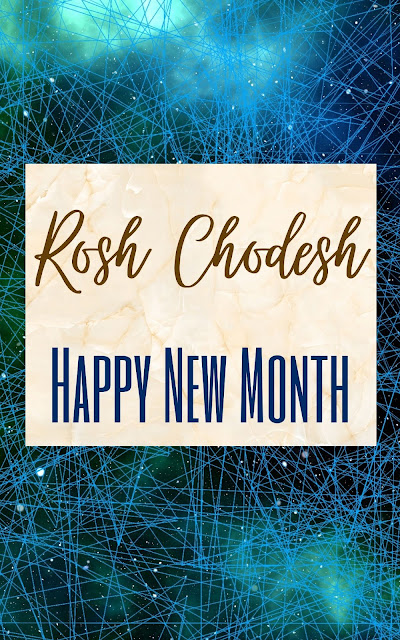Happy Rosh Chodesh Marcheshvan Greeting Card | 10 Free Awesome Cards | Happy New Month | Eighth Jewish Month