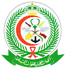 وظائف الإدارة العامة للخدمات الطبية وظائف شاغرة ادارية بنجران 1441