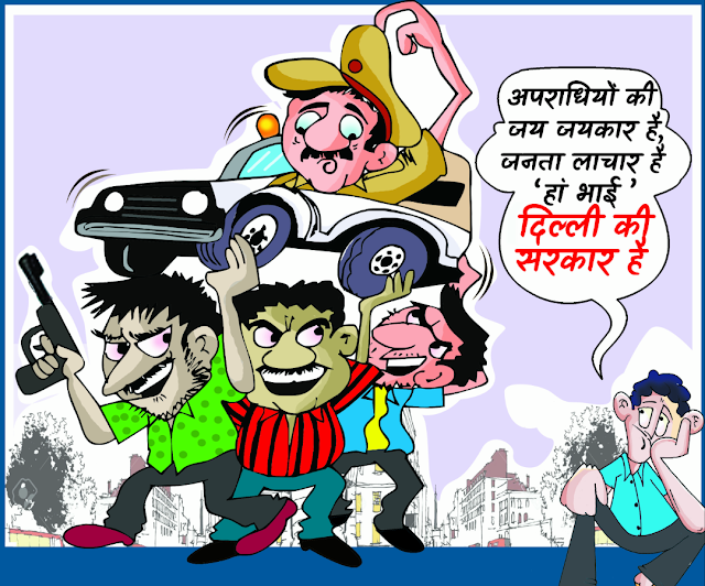 Delhi's Aam Aadmi Party's government's 3-year cartoons are being available with viral
