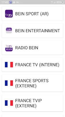 تحميل تطبيق EXTERNE TV لمشاهدة جميع قنوات العالم المشفرة و المفتوحة مجانا و بدون تقطيع