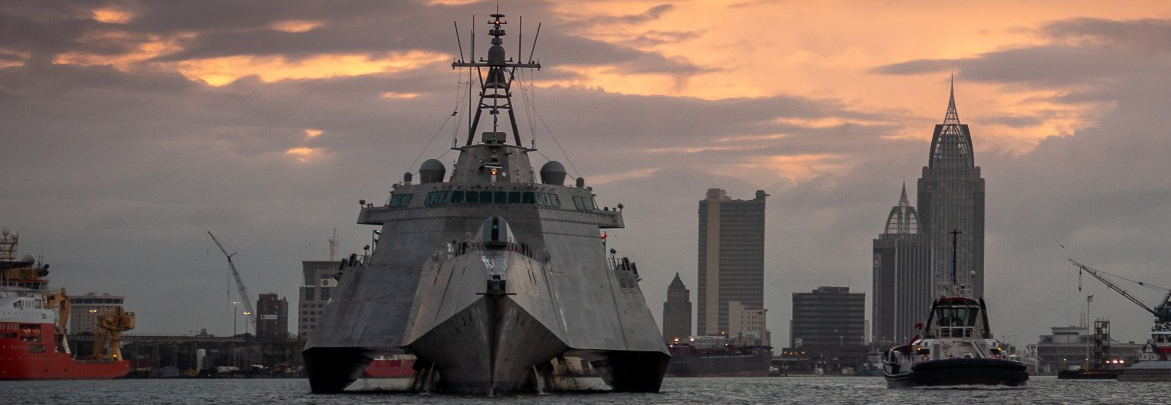 USS Mobile (LCS 26)