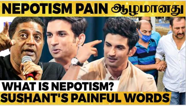 prakash-raj-on-sushant-singh-rajput-says-i-have-lived-through-nepotism-but-this-child-couldnt
