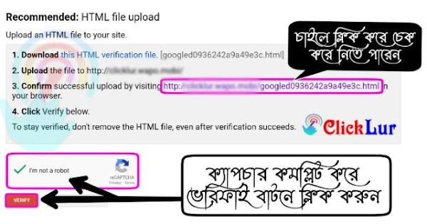 Verify ownership of your Wapkiz site