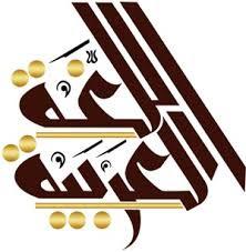 Cerpen Bahasa Arab Berharakat dan Artinya
