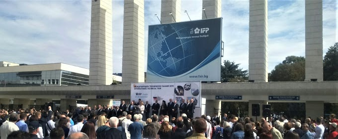 Пловдив се превръща в световна бизнес столица до 28 септември