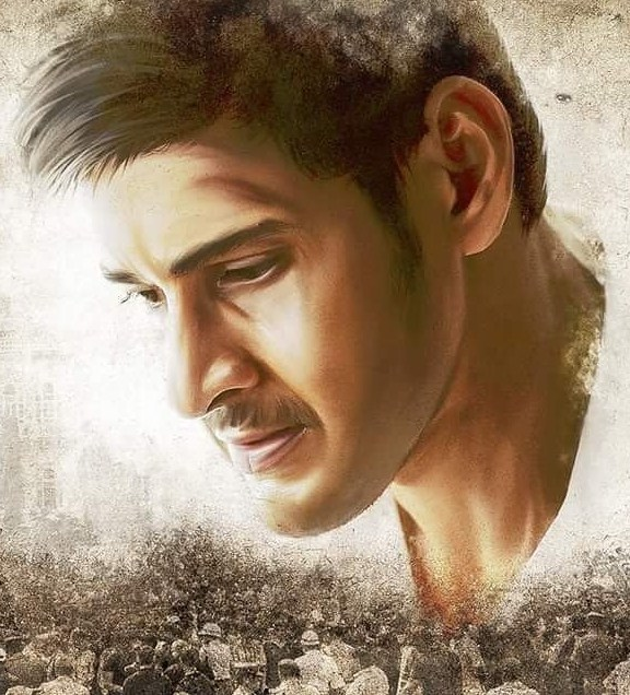 Bharat Ane Nenu First Look