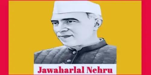 ജവഹര്ലാല് നെഹ്റു Jawaharlal Nehru (ശിശുദിന ക്വിസ് - Children's Day Quiz)