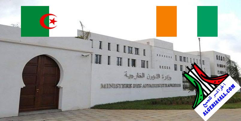 أزمة بين الجزائر و ساحل العاج بسبب المغرب