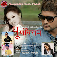 """""""Purnavirama"""" in the voice of singer Pramod Kharel - shooting completed"""