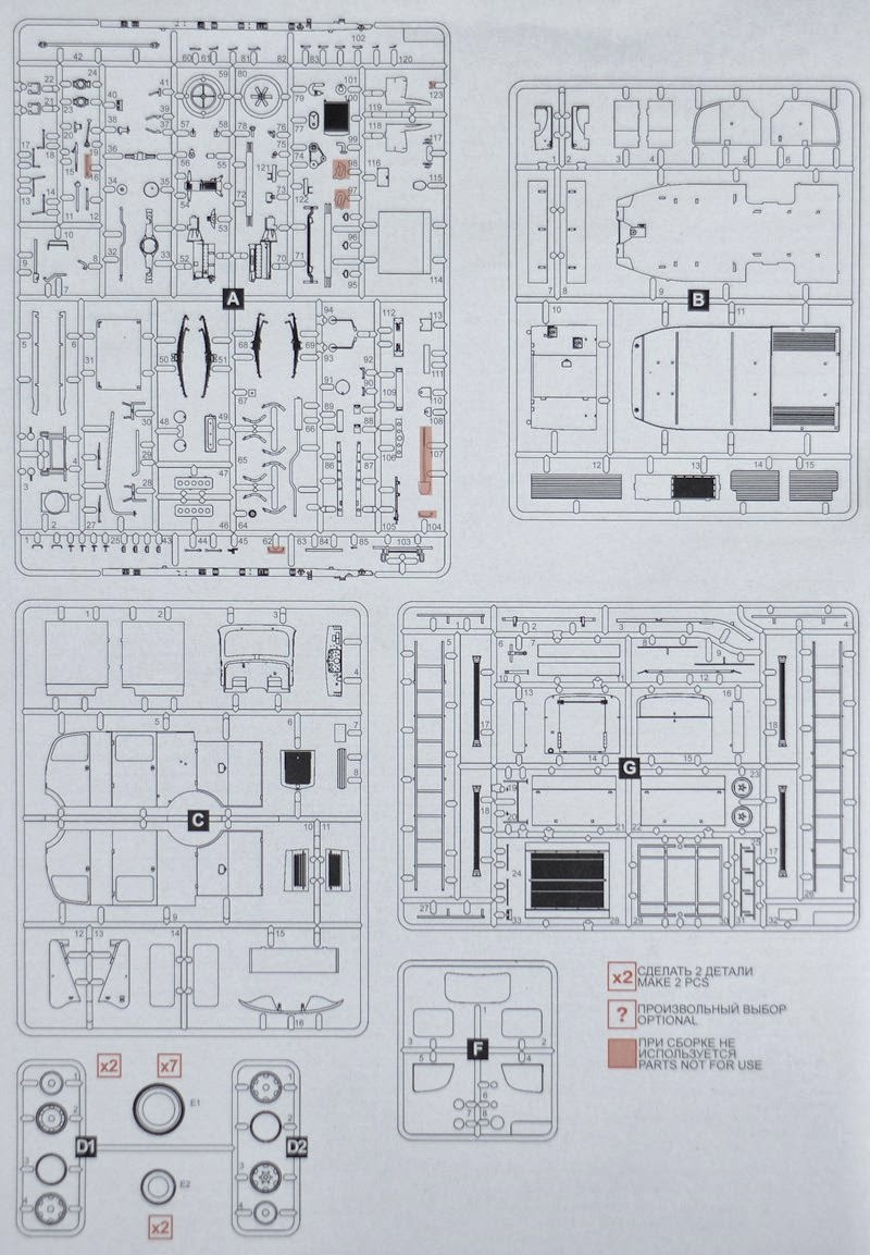 The Modelling News Icm Light Our Fire As We Build Their Truck Schematic Instructions Are A Simple Black And White Affair Nothing Flashy Here Just Sprue Map Into Of Two Paragraphs Colour Call Out In Model