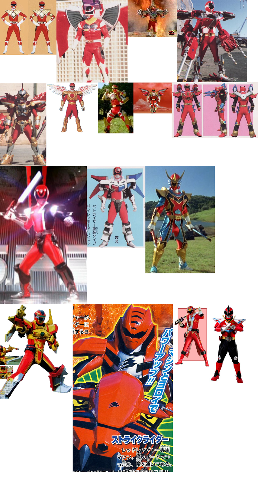 60c3ed284 Here s part 12 of 12 for my 20th anniversary project of Power Rangers. I  will upload the collage first on Blogger