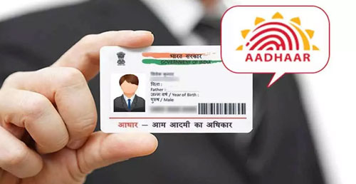 అయ్యో.. Aadhaar Card పోయిందా? కొత్తది కావాలా?