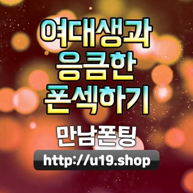 서울시광진퍼팅