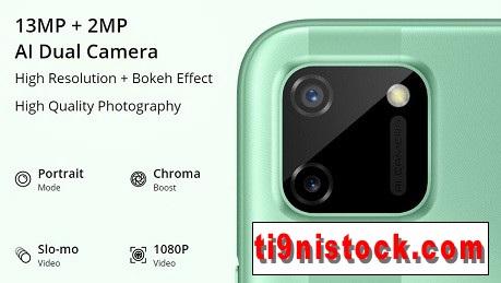 مواصفات هاتف Realme C11 الاقتصادى المترقب  لشركة ريملى فى الخارج فى يوليو  2020