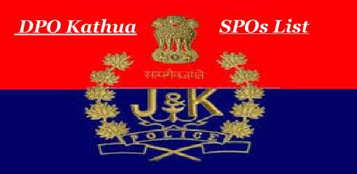 JK Police