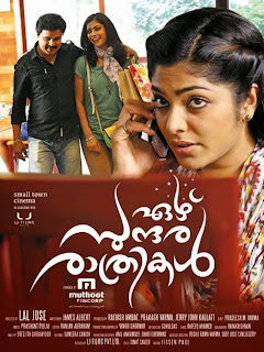 'Ezhu Sundara Rathrikal' movie review