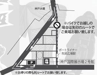 map - NEW ORDER CHOPPER SHOW