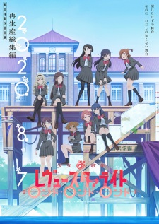 Shoujo☆Kageki Revue Starlight: Rondo Rondo Rondo Opening/Ending Mp3 [Complete]
