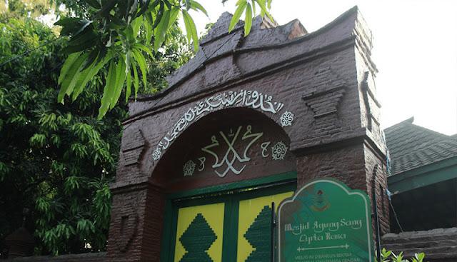 Sejarah Masuknya Islam di Cirebon