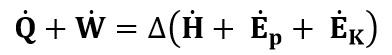 Ecuación de balance de energía en estado estacionario