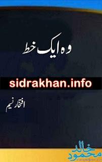 Wo Aik Khat