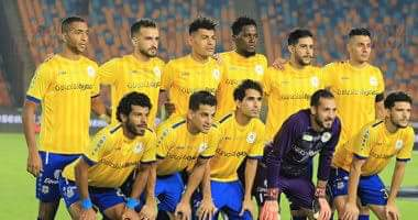 الإسماعيلي يستأنف تدريباته استعداد لمواجهة نادي المقاولون العرب