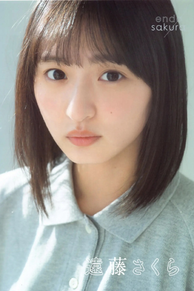 Nogizaka46 乃木坂46, B.L.T. 2021.03 (ビー・エル・ティー 2021年3月号)