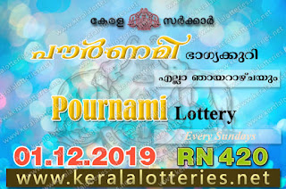 "Keralalotteries.net, ""kerala lottery result 1 12 2019 pournami RN 420"" 1st December 2019 Result, kerala lottery, kl result, yesterday lottery results, lotteries results, keralalotteries, kerala lottery, keralalotteryresult, kerala lottery result, kerala lottery result live, kerala lottery today, kerala lottery result today, kerala lottery results today, today kerala lottery result,1 12 2019, 1.12.2019, kerala lottery result 1-12-2019, pournami lottery results, kerala lottery result today pournami, pournami lottery result, kerala lottery result pournami today, kerala lottery pournami today result, pournami kerala lottery result, pournami lottery RN 420 results 1-12-2019, pournami lottery RN 420, live pournami lottery RN-420, pournami lottery, 01/12/2019 kerala lottery today result pournami, pournami lottery RN-420 1/12/2019, today pournami lottery result, pournami lottery today result, pournami lottery results today, today kerala lottery result pournami, kerala lottery results today pournami, pournami lottery today, today lottery result pournami, pournami lottery result today, kerala lottery result live, kerala lottery bumper result, kerala lottery result yesterday, kerala lottery result today, kerala online lottery results, kerala lottery draw, kerala lottery results, kerala state lottery today, kerala lottare, kerala lottery result, lottery today, kerala lottery today draw result"