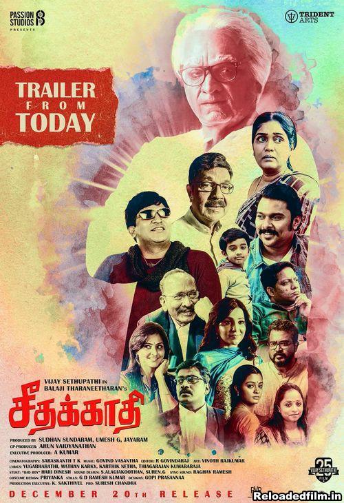 Seethakaathi (2020) Full Movie Download in Hindi 1080p 720p 480p