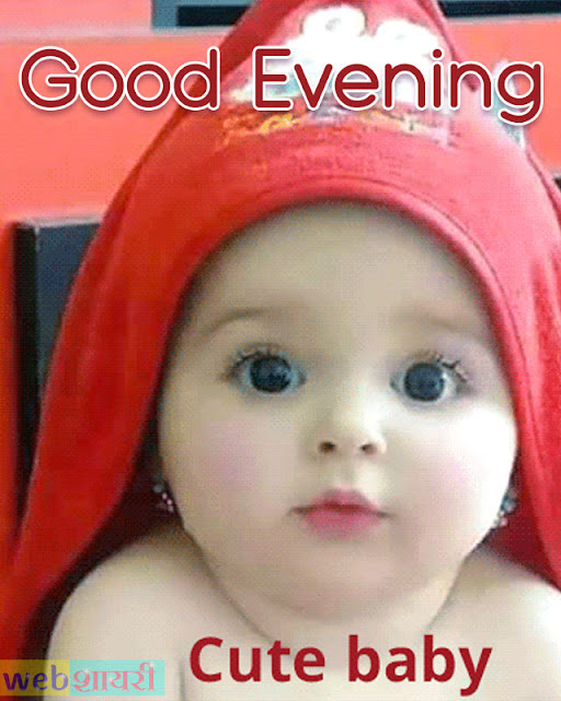 good evening wishes  message