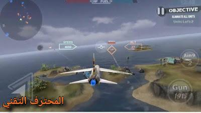 تحميل لعبة FROM THE SEA الطائرات الحربية مهكرة للاندرويد