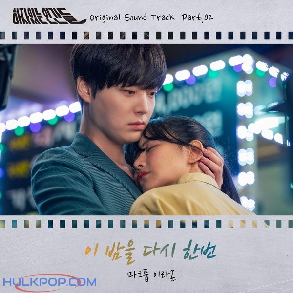 MAKTUB, Raon Lee – Love with Flaws OST Part 2