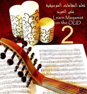 كل ما تود معرفته حول تعلم المقامات على العود النسخة 2 (+ أساسيات العود !!) تعلم العزف على العود والمقامات