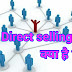 Direct selling क्या है ?  What is direct selles ? By mlm india full guide