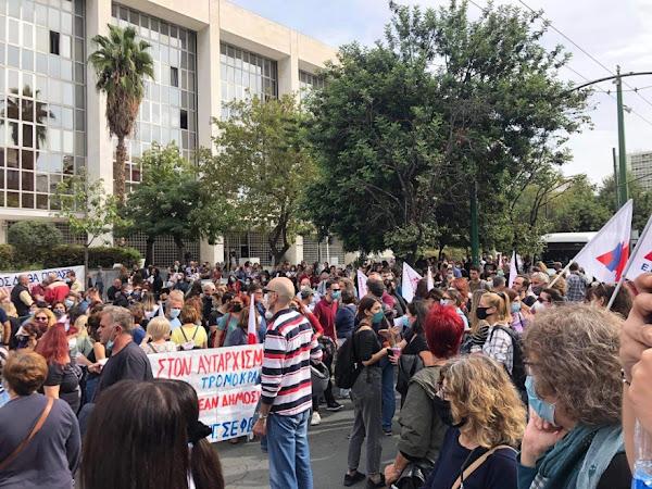 Συγκέντρωση διαμαρτυρίας εκπαιδευτικών για την αξιολόγηση έξω από το Εφετείο (video)