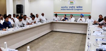 Who is Congress President? Sonia and Rahul not attending talks