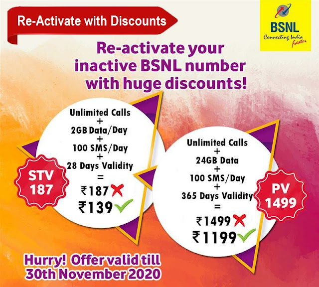 BSNL Recharge Offers ₹139 & ₹1199 for Inactive numbers; How to activate special offers on BSNL prepaid mobile number in GP2 ?