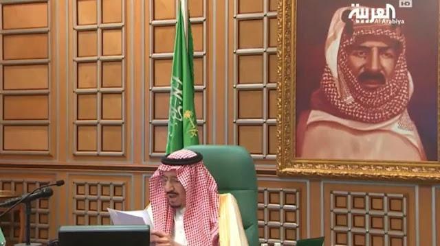 للوظائف التعليمية الحكومة السعودية تعتمد صرف زيادة جديدة تتجاوز 450 ريال ضمن اللائحة الجديدة