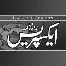 Download Express Newspaper PDF 13-05-2021