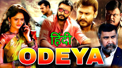Odeya Hindi Dubbed Full Movie download Filmywap