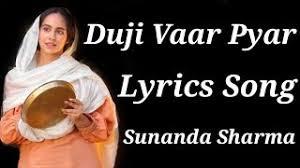Duji-vaar-pyar-Lyrics-punjabi