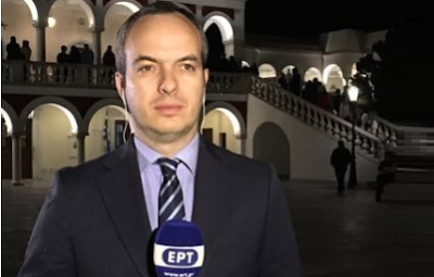 Oι νέοι διευθυντές της ΕΡΤ - Διευθυντής Ειδήσεων ο Γιάννης Τρουπής