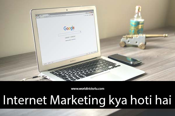 What is the internet in marketing Strategy In Hindi 2020, Importance Of Internet Marketing In Hindi,  Advantages And Disadvantages Of Internet Marketing 2020