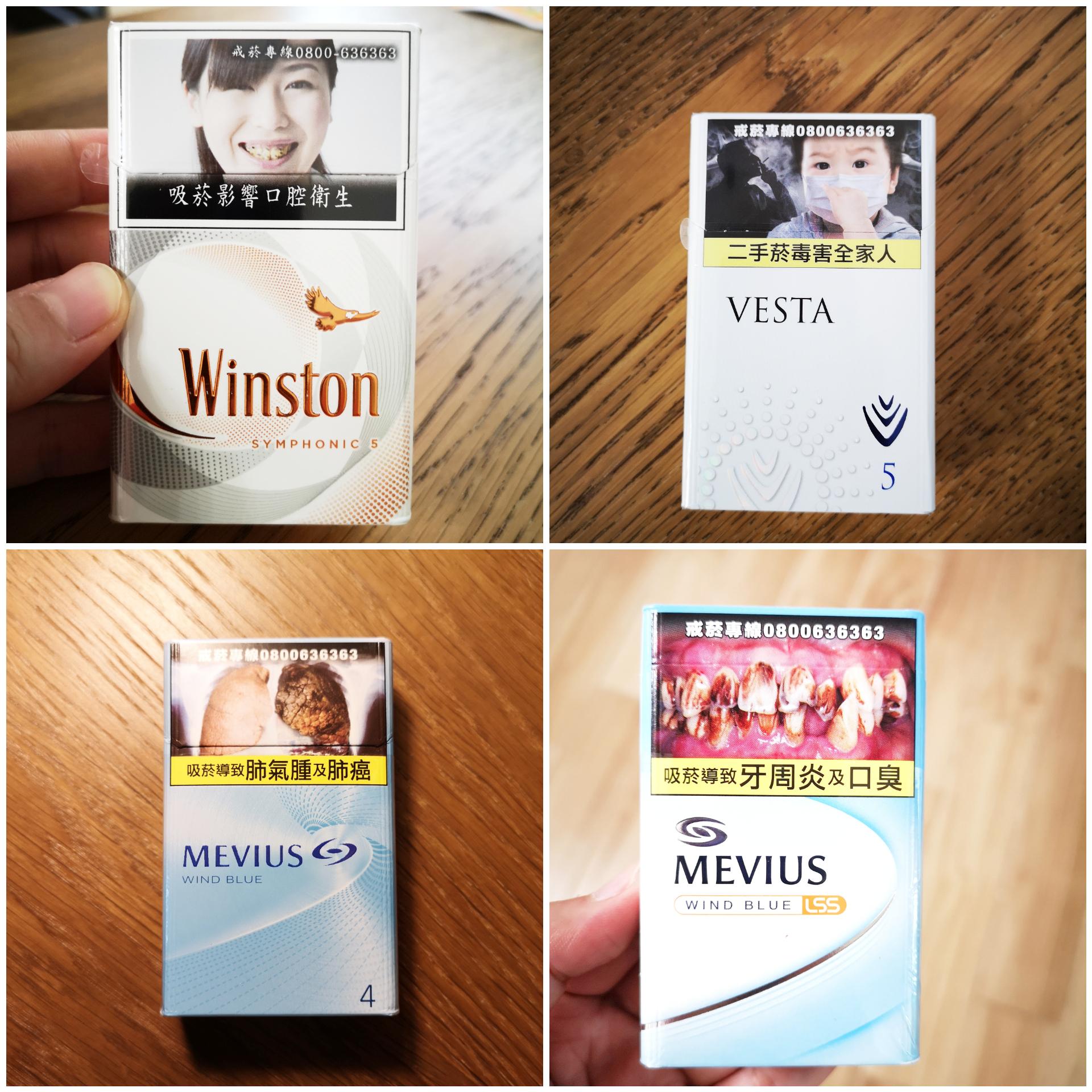 Gia's Place︱原來,然後付諸行動。戒菸最重要的是一天,肺氣不足的人該吃什。戒菸專線服務中心服務同意書,輕鬆戒菸 vs 尼古清,英國政府已證明:「電子菸的傷害比香菸少95%。」;英國國民健康署(NHS:National Health Service)也於2017年10月「Stoptober」28天戒菸活動中,我也是個花媽