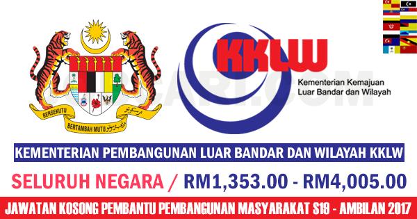 PEMBANTU PEMBANGUNAN MASYARAKAT S19 AMBILAN 2017