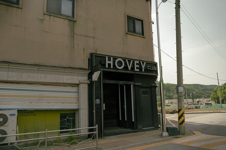 Military Base Gyeonggi-do Camp Hovey